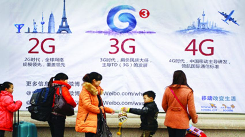 China to have 4G coverage nation wide by 2018