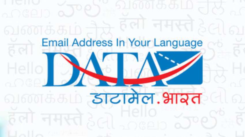 DATA XGen Introduced free linguistic email address service