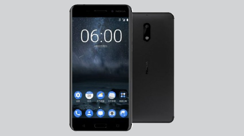 HMD Global unveils the first Nokia smartphone