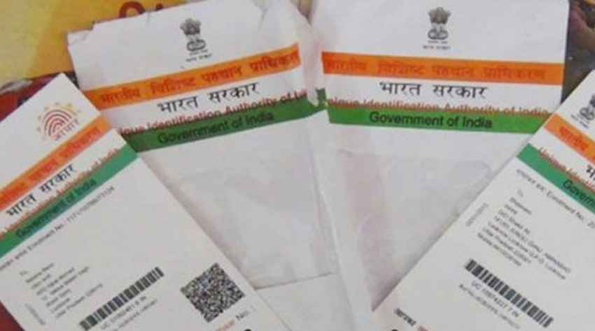 Mid-day meals will be given only if you have Aadhaar number