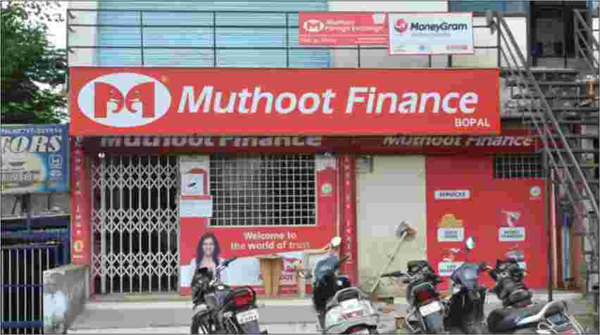 Muthoot Finance to raise INR 2,000 crore via a public issue of NCDs